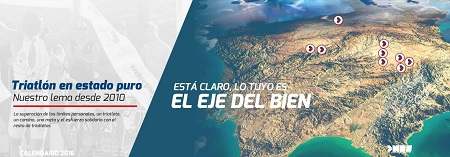 Circuito No Drafting Series powered by Etixx