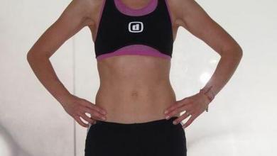 Photo of Caring for the pelvic floor in female runner