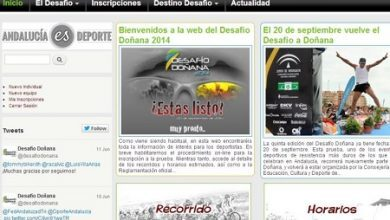 Photo of Desafio Doñana estrena nueva web