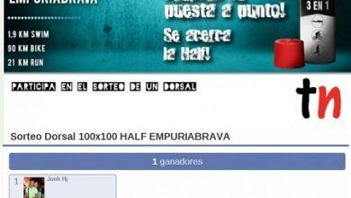 Sorteo 100x100 Half