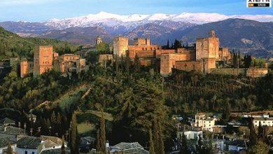 Xterra Granada