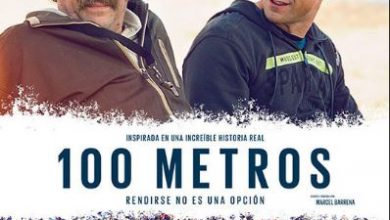 Photo of Today the movie of 100 meters is released