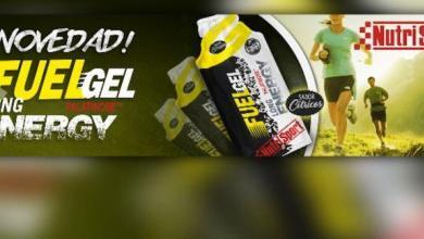 Photo of Nutrisport launches a new Gel, the Fuel Gel