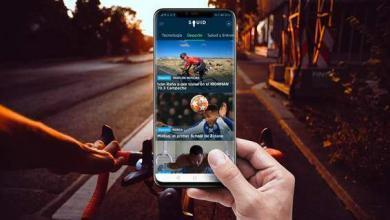image001-51-390x220 Triatlón Noticias llega a Squid, La App de noticias para IOS y Android Noticias Triatlón