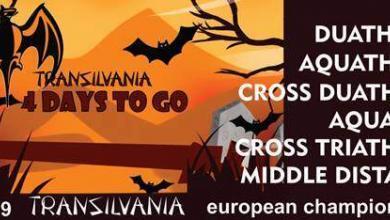 Championnats d'Europe multisports