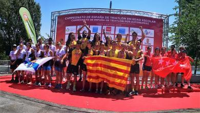 Photo of Catalonia wins the Championship of Absolute Autonomous Selections in Tres Cantos