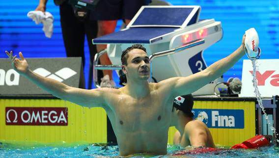 Kristof Milak, historical world record in the 200 butterfly at the Gwangju World Cup
