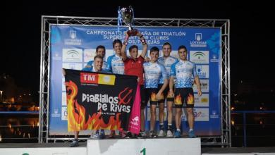 Photo of Diablillos de Rivas Mar de Pulpí and Cidade de Lugo Fluvial win the 2019 Triathlon Lottery League