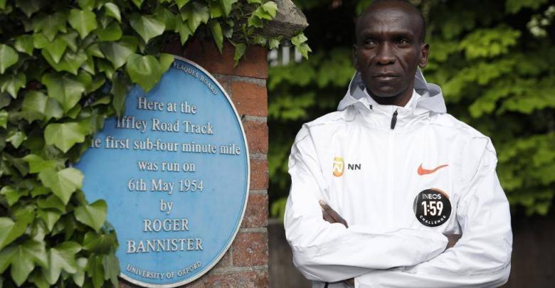 Eliud Kipchoge, plusmarquista mundial de maratón