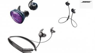 Photo of Regala por navidad, auriculares para correr Bose