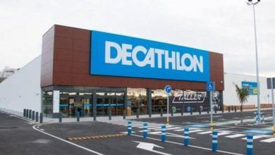 Photo of Decathlon warns that a failure in one of its bicycles can cause accidents