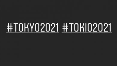 Photo of # Tokio2021 the athletes' initiative to change the date of the games
