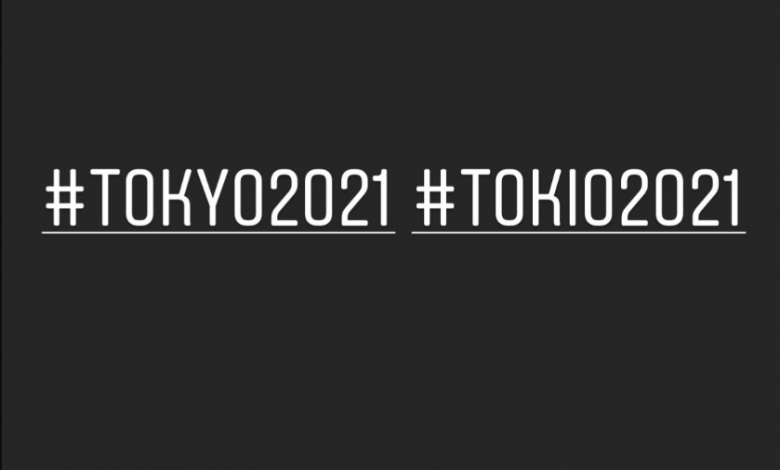 Movement # Tokio2021 # Tokyo2021 to change the date of the Olympic Games