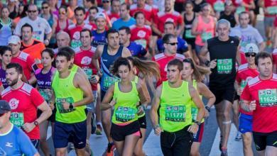 Photo de Il y a déjà une date pour le premier demi-marathon après l'accouchement