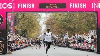 Photo of What is the current marathon world record?
