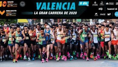 Photo of The Valencia Marathon announces the celebration of an elite event at the highest level