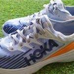 Hoka Carbon X-SPE