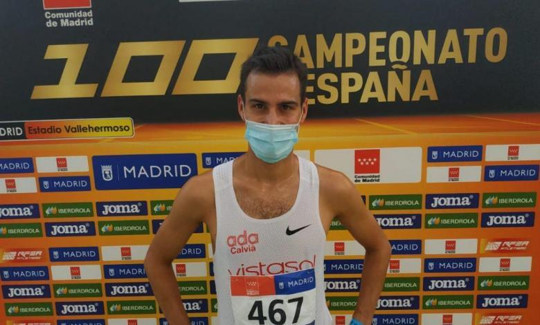Mario Mola after competing in the 5.000