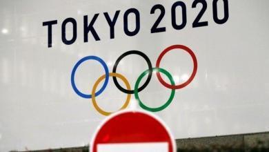 Cartel Tokio 2021