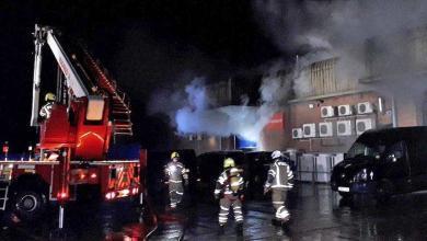 imagen del incendio de la sede de Specialized